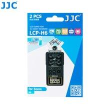 Удобный видеорегистратор JJC для ZOOM H6 H5 H4n, ЖК-экран, защитная пленка, крышка дисплея