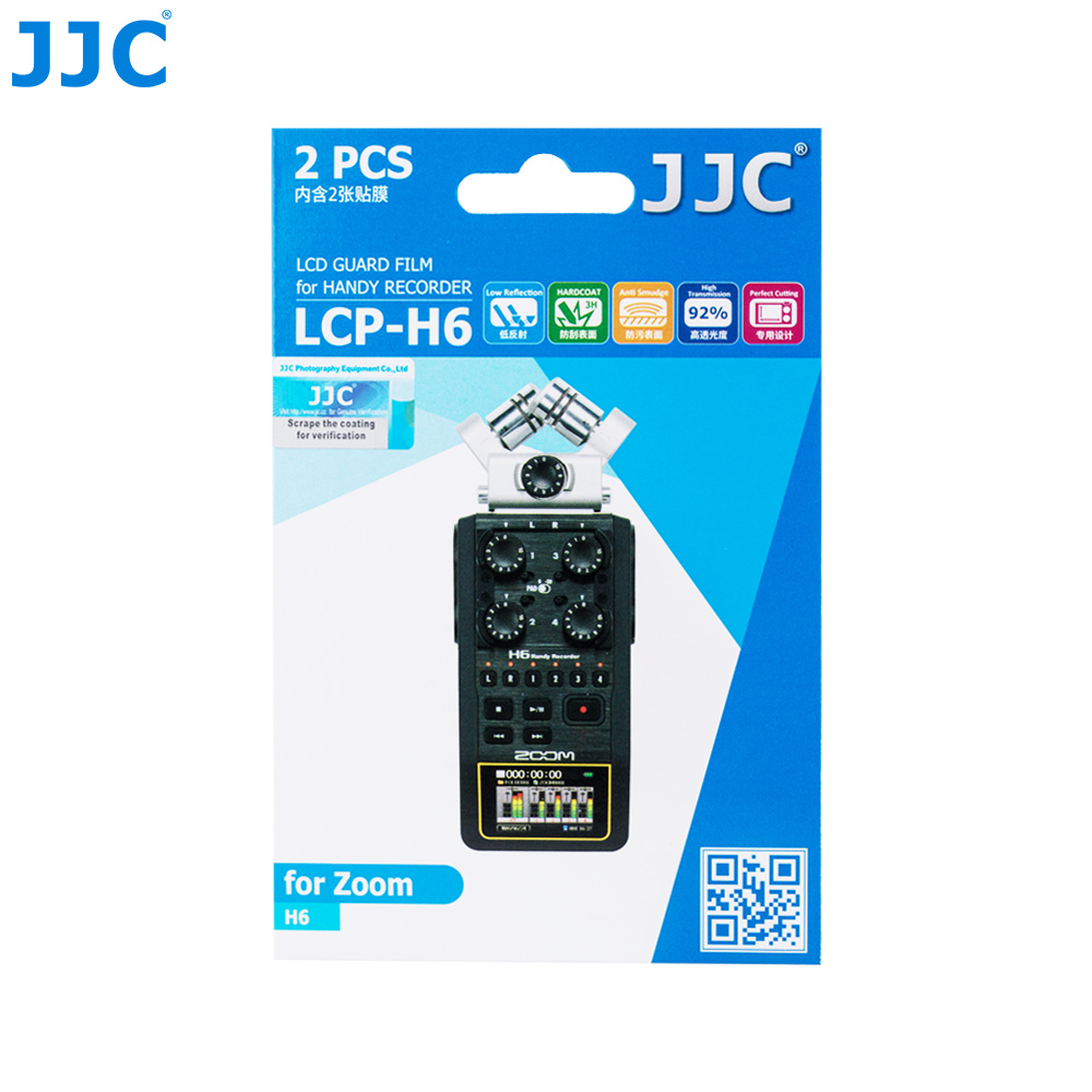 JJC Handy Recorder Screen Proctor for ZOOM H6 LCD Guard Film Display Cover