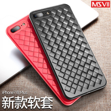 Msvii newest fashionable China cross leather weaving TPU soft case for iphone 7 for iphone 8 for iphone 7plus for iphone 8 plus