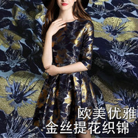 Gold flower jacquard brocade fabric high end jacquard dress fabric jacket cotton jacquard fabric wholesale cotton cloth