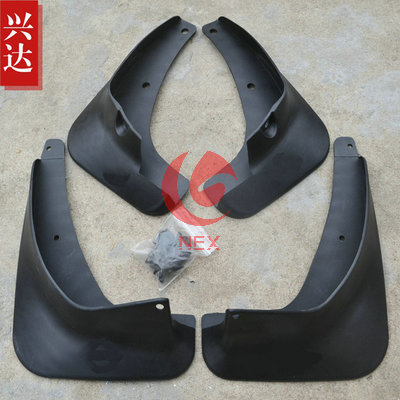 Free shipping MudGuard Mud Flaps guard Fenders Splash Flaps Auto Car Accessories For Nissan march 2010 2011 2012 2013