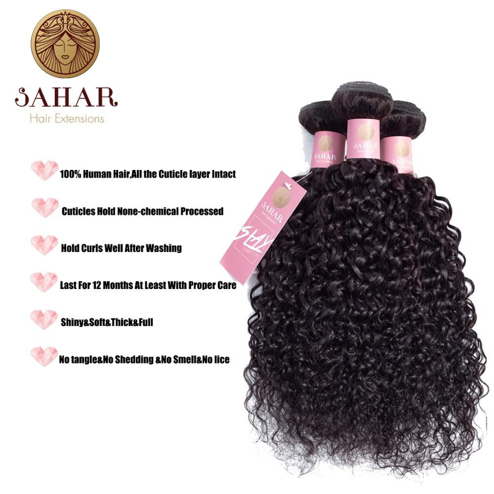 Sahara Brazilian Non Remy Hair Extension Water Wave 100 Human Hair Weave Bundles 1 3 4 Pcs Human Hair Weave Weft Natural Color in Hair Weaves from Hair Extensions Wigs
