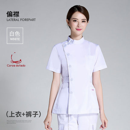 Split Suit For Nurses Short Sleeve Summer Suit For Dentists Oral Hygienists Working Clothes Hand-washing Clothes