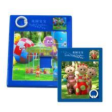 В ночном саду детская головоломка ребенок собранная пластмассовая головоломка