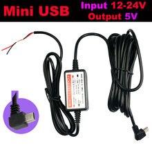 Авто Mini-USB Зарядное устройство в автомобиле Питание для dashcam DVR GPS E-собака сотовый телефон Жесткий- проводной Планшеты Зарядное устройство 12 В 24 В до 5 В грузовик