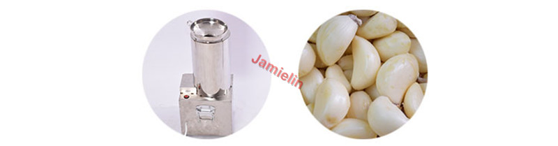 garlic peeler parts 4