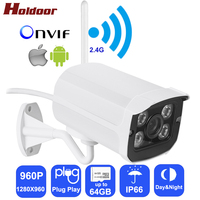 Holdoor HD 960P IPC Wireless IP Camera Wifi Webcam Surveillance Camera Metal IP66 Outdoor Waterproof Email