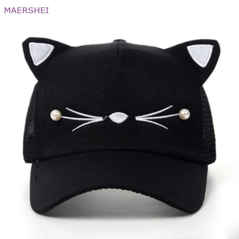 MAERSHEI Summer beaded cat ears baseball cap Sanpback new Korean version of the tide child cap breathable girls net cap(China)