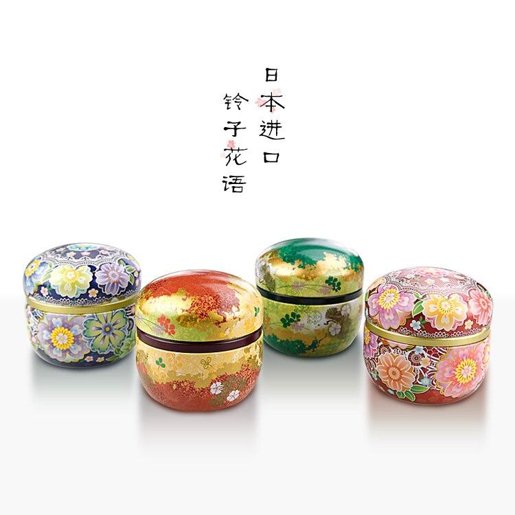 Style japonais thé étain portable universel voyage portable mini pot de stockage scellé boîte en fer blanc bonbons boîtes alimentaires petite taille réservoir thé
