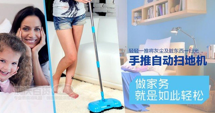 free shipping dust cleaner  no need the power supply hand push floor clean environmental aspirator dust catcher dust collector