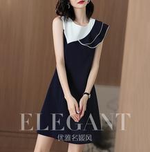 платье в стиле юбка