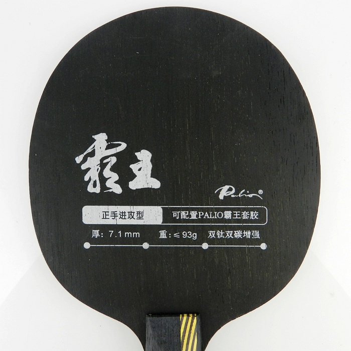 Palio Conqueror (Carbon + Ti) off+++ Table Tennis Blade for PingPong Racket [playa pingpong] palio v 1 v1 v 1 7 wood 4 carbon table tennis blade for pingpong racket