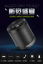 Orignal Zealot S5 Wireless Bluetooth Speaker with Portable Music MP3 Player Super Large Metal Subwoofer