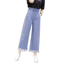 New Arrived Women`s Wide Leg Denim Pants High Street Blue Waist Skinny Jeans For Women Jean 5XL C293
