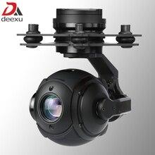 Lightweight 365g 3 axis UAV gimbal camera 10x zoom 1080P HD UAV Drone camera