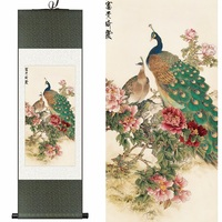Traditional Chinese Silk Watercolor Ink Animals Bird Peacock Phoenix Peony Art Canvas Wall Damask Picture Framed