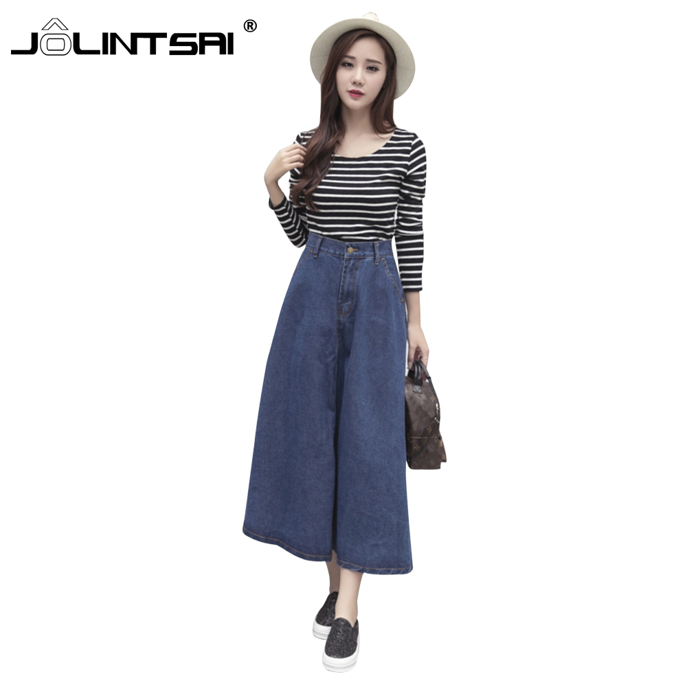 Online Get Cheap Long Jean Skirts Women -Aliexpress.com | Alibaba ...