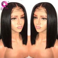 ЕВА предварительно сорвал короткий Full Lace человеческих волос парики с ребенком волосы прямые Full Lace боб парики для черный Для женщин бразильс