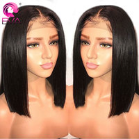 Eva Pre Plucked Short Full Lace Human Hair Wigs With Baby Hair Straight Full Lace Bob Wigs For Black Women Brazilian Remy Hair