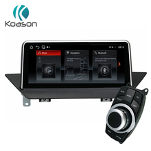 Koason 10.25 inch Touch Screen android 7.1 GPS Navigation for BMW X1 E84 2009-2015 Bluetooth,radio Audio Car Multimedia Player
