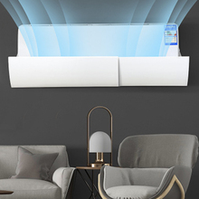Windguard кондиционер лобовое стекло пластиковые газовые дефлекторы против прямого выдувания ресторан спальня отель класс номер офис