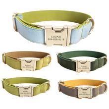 Personalized Pet Collar Custom Multicolor Velvet Name ID Tag Adjustable Collars Lead Leash Set Free Engraving Dog Collars