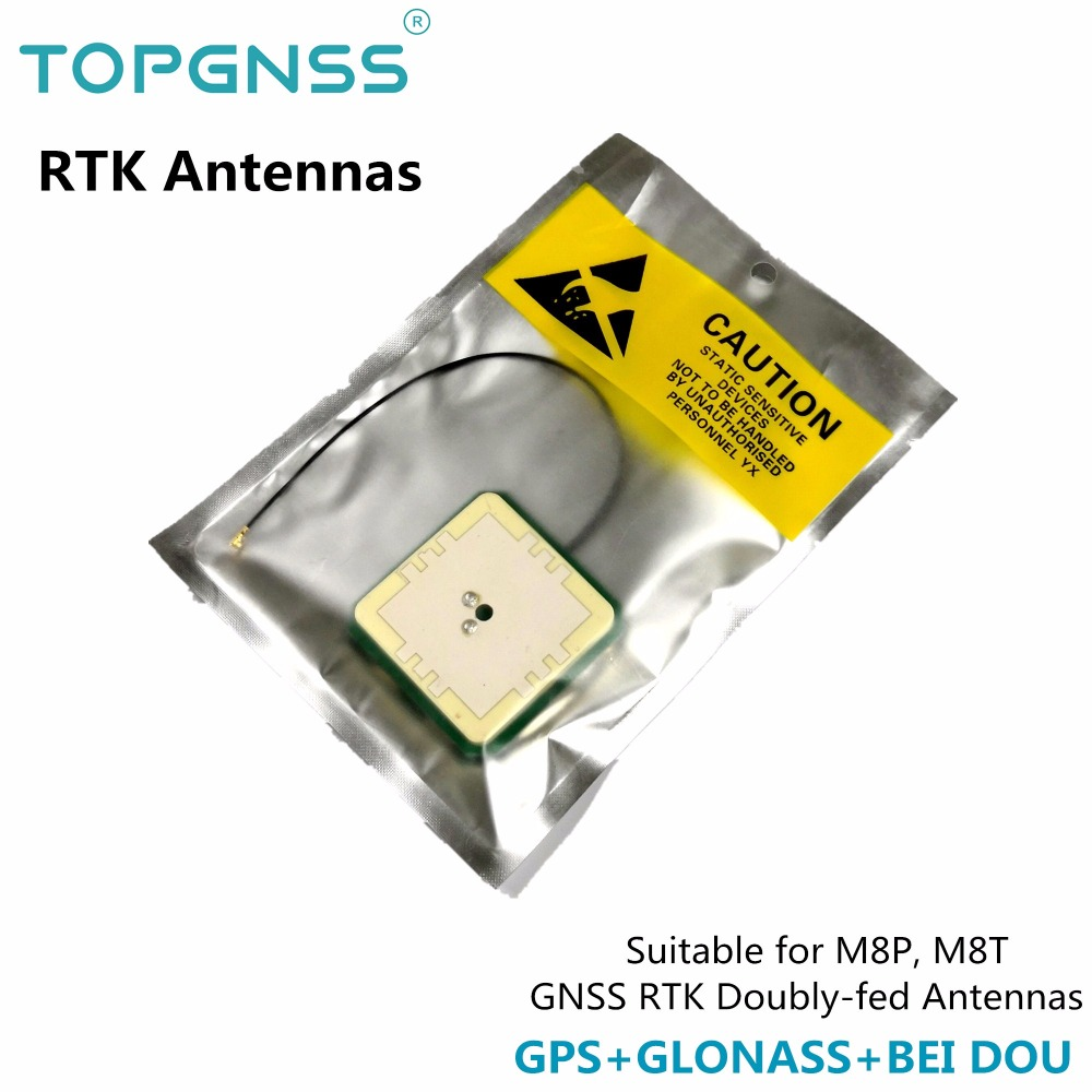 TOPGNSS high-quality GPS GLONASS BEI DOU three system GPS antenna 38DB high-gain high-precision positioning GNSS RTK antenna