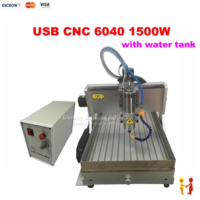 Multifunction CNC 6040 Router 1500W 3 Axis With USB Port For Stone Metal Engraving Tools Milling Machine water sink