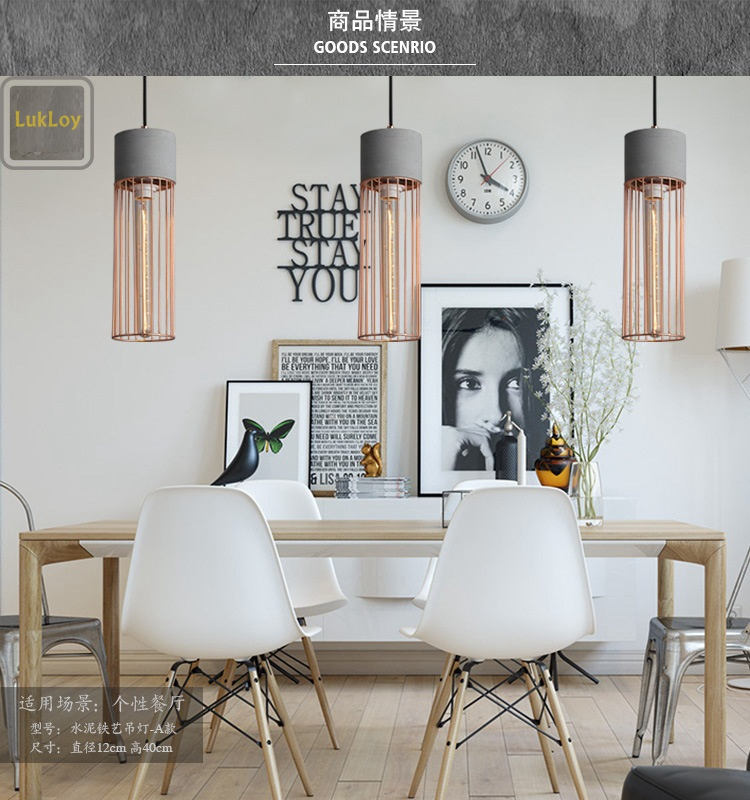 LukLoy Pendant Lamp Light Creative Modern Concrete Cement Frames Lighting Drop Lights For Dining Living Room Decoration In From