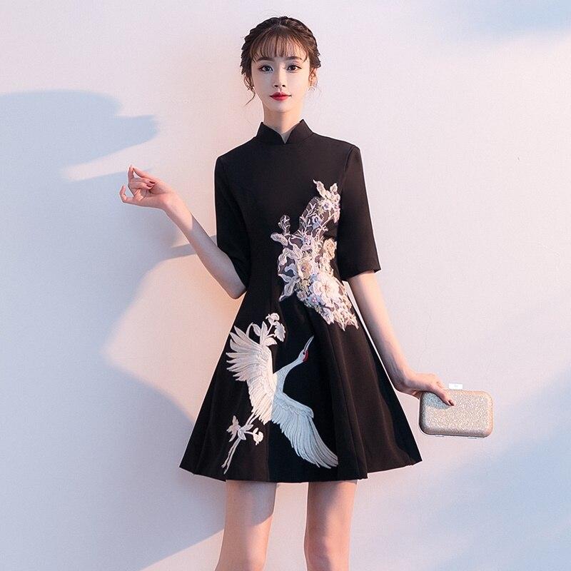Japanese Clothing Style Formal Dress Women Elegant Robe Modern Cheongsam Chinese Mandarin Collar Gown 2019 Summer Dresses FF1705
