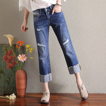autumn casual ripped jeans woman 2017 female ankle-length cuffs denim jeans loose fit cropped wide leg jeans pants for women