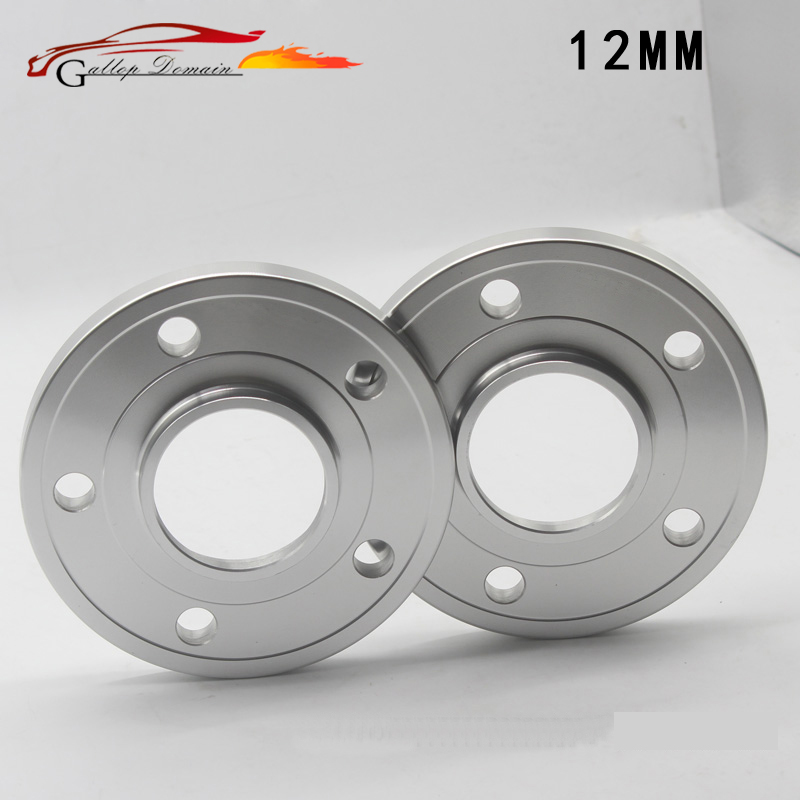 2PCS 12mm 5x100/5x112 66.5 Wheel Spacer suit for Car Audi Q5(8R)/A6(C6)/A6 Avant(4G5,C7)/A7/A8/A4(B8)/A5 WHEEL SPACERS ADAPTER