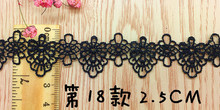 Handmade DIY Material Lace Water-soluble [2.5cm]