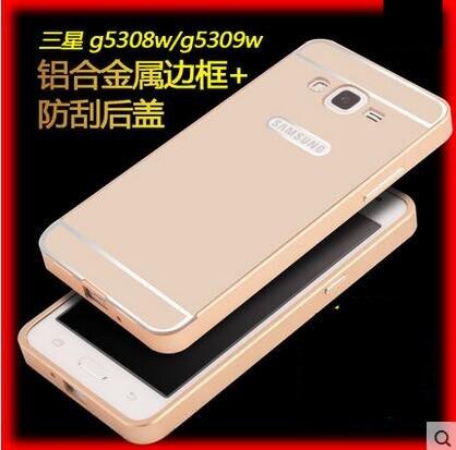 Luxus Aluminium Fall Für Samsung Galaxy Groß Prime G5306w G5309w G5308w Metallrahmen & PC Zurück telefon fall Deckung Coque
