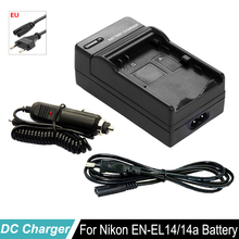 EN-EL14 Battery Charger + Car Adapter for Nikon P7000 P7100 P7700 P7800 D3100 D3200 D3300 D3400 D5100 D5200 D5300 D5500 D5600 все цены