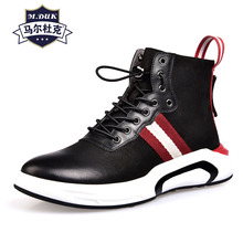 designer shoes men high quality Genuine Leather all-match cowhide autumn winter British retro mens high tops mens shoes casual men casual shoes 3d print shoes high top black white mix color comfortable cool all match genuine leather autumn winter shoes