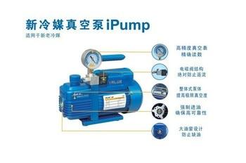 цена на DHL free shipping New refrigerant Double Stage Vacuum Pump V-i280SV