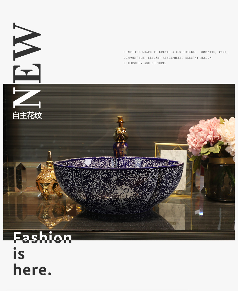 Europe Handmade Lavabo Ceramic Washbasin Luxurious Artistic Bathroom Sink Countertop jingdezhen porcelain basin sink (2)