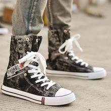 Breathable Men Sneakers Casual Size 37-46 Black Denim Canvas Shoes Men High Top Sneakers Summer Male Shoes Flats Oxfords Loafers 2018 men casual shoes knitting soft breathable high top sock sneakers men summer flats shoes