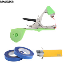 MALELION Vineyard Set Single Piece Optional Garden Fruit Tree Grafting Machine Flower Binding Nail Tape Grafting Gardening Tools