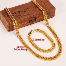 SKY TALENT BAO 14 k yellow Gold Finish Heavy 10mm Miami Cuban Link Chain Necklace Bracelet Various SetE FREE SHIPPING