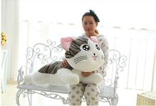 super large plush lovely Cheese cat toy big bright and intelligent eyes cat doll gift about 120cm