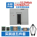 Программатор USB Универсальная горелка Vs4000 + LCD материнская плата для ноутбука 1 8 Vflash MCU