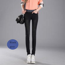 2017 Women's Jeans New Warm Female Casual Elastic Waist Stretch Jeans Plus Size 38 Slim Denim Long Pencil Pants Lady Trousers