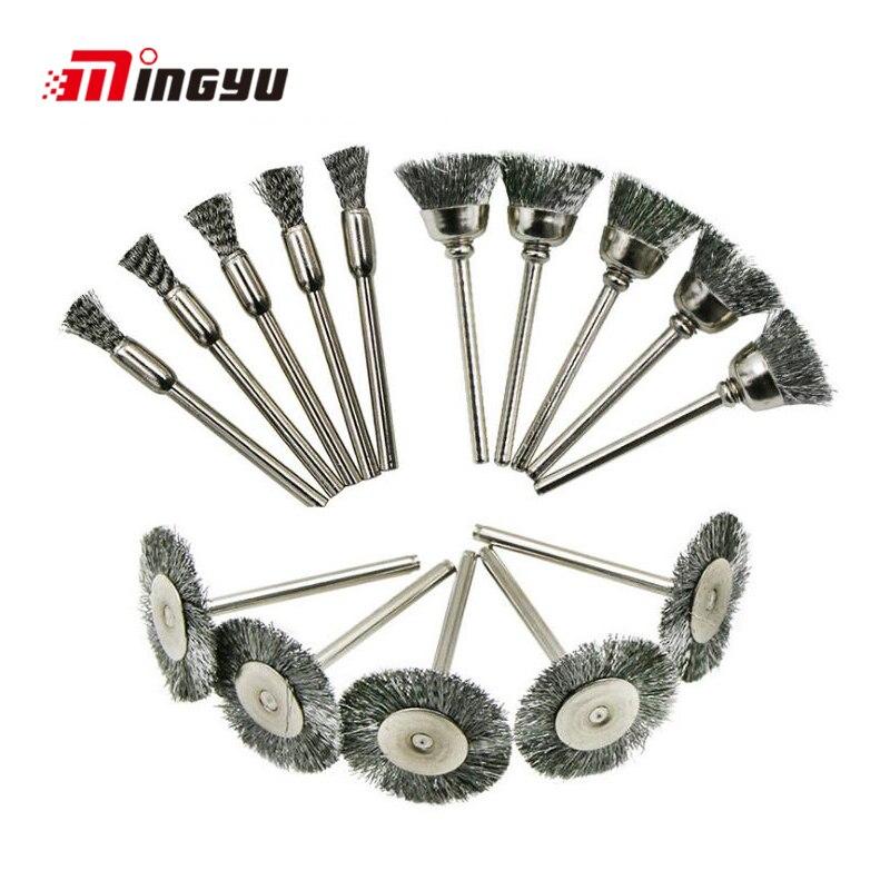 5Pcs Metal Polishing Steel Wire Brush Set Dremel Rotary Tool Polish Clean Wheel