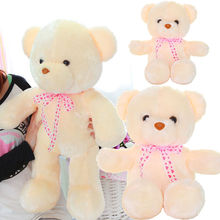 Children's Lovely Bear Toys Nice Cool Christmas Gift Kid Soft Bear Glow in Dark on Push
