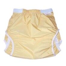 FUUBUU2228-YELLOW водонепроницаемые штаны/подгузники для взрослых/штаны для недержания/подгузники с карманами