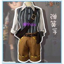 Cuscosplay Game Identity V Spring Hand Mercenary Nab Sabeda Cosplay Costume Hoodie