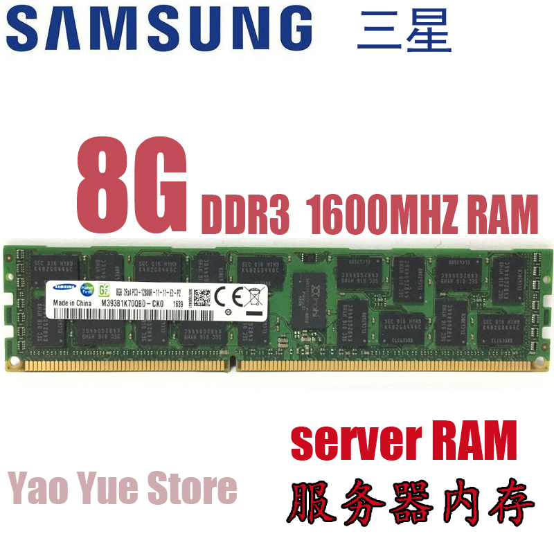 Free shipping For Samsung 8GB 2RX4 PC3L-12800R DDR3 1600MHz 8G PC3 12800R REG ECC server memory RAM 100% normal work