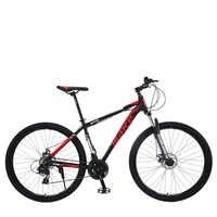 """Mountain bike fazer 26 """"/27.5""""/29 """"24 velocidade freios a disco quadro de alumínio"""